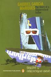 shipwrecked-salilor-book-cover