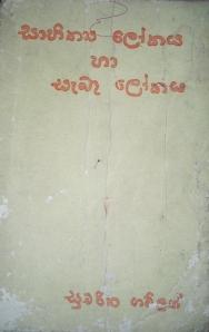 CIMG4409