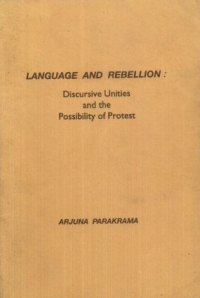 language_and_rebellion