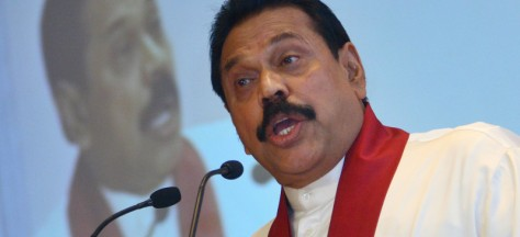 RAJAPAKSA SUMMIT