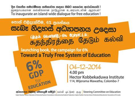 education meeting logo