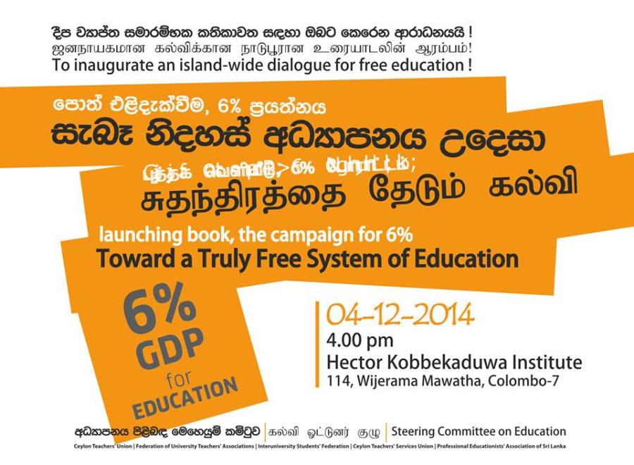 education meeting logo