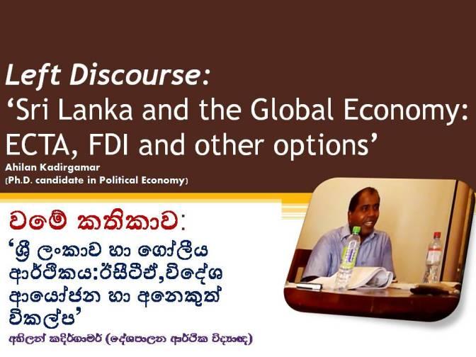 Ahilan on 'Sri Lanka and the Global Economy'/ශ්රී ලංකාව හා ගෝලීය ආර්ථිකය ගැන අහිලන්